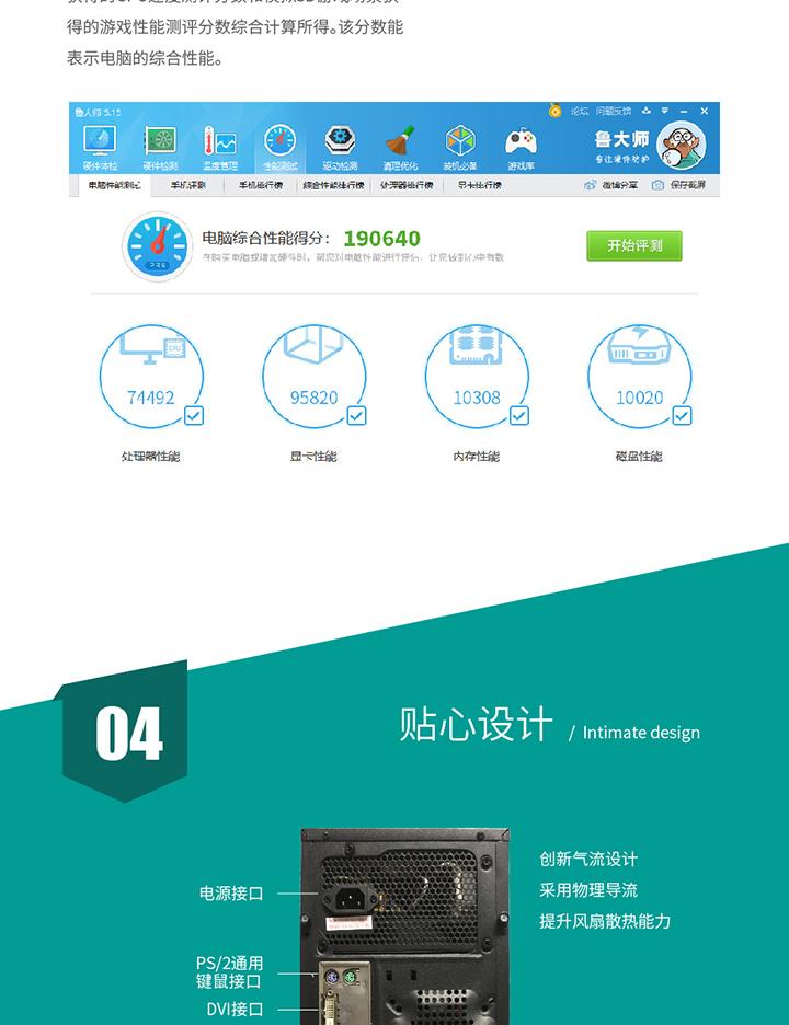 EZ7_画板-1_04.jpg